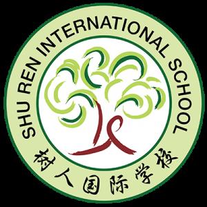 Shu Ren Intl School logo